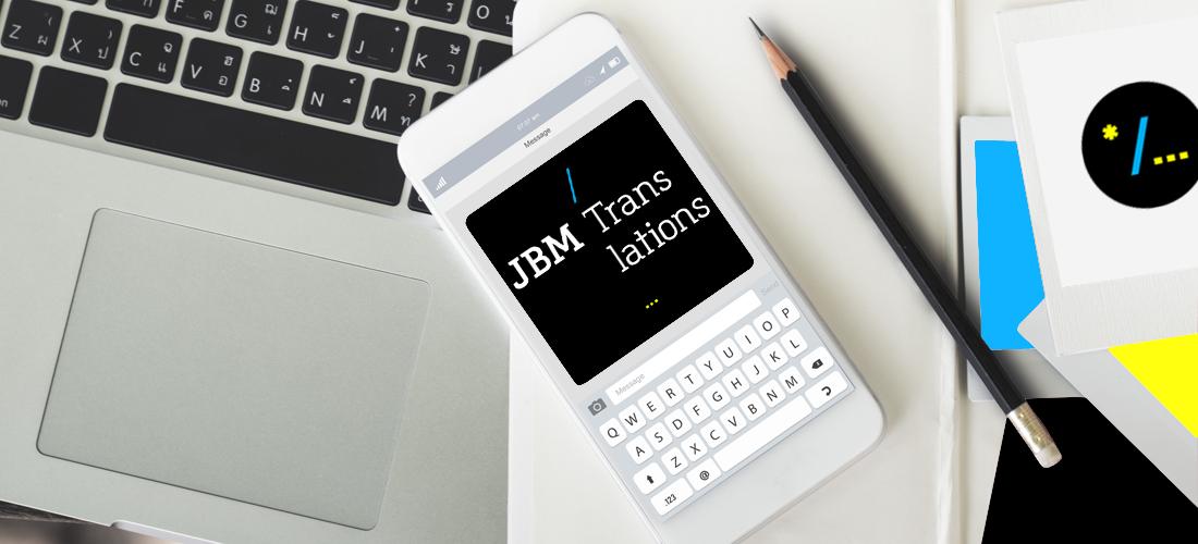 JBM Translations | Careers